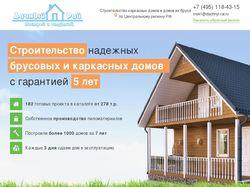 Наполнение сайта стройкомпании дачный-рай.рф