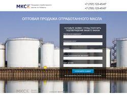 Сайт-визитка для отработанного масла под ключ