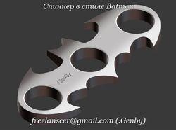 Спиннер в форме BatMan