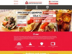 Вёрстка сайта по доставке еды Champions fastfood