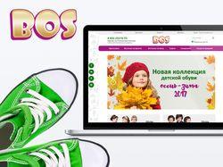 Дизайн сайта магазина детской обуви