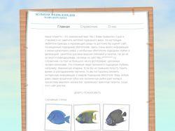 Большая энциклопедия подводного мира