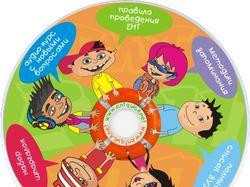 Дизайн DVD-диска