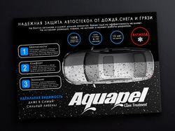 Реклама защитных плёнок для автомобилей