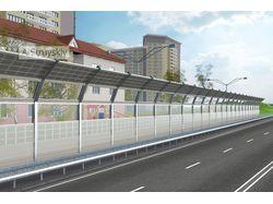 3D иллюстрация  Дорожного ограждения