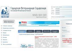 http://www.avet.ru/