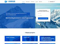 CONDIAR Вентиляционное оборудование