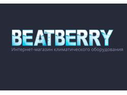 Сайт beatberry.ru