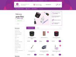 Верстка Интернет-магазина Oskar