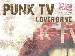 Билет на концерт PUNK TV