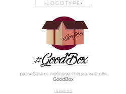 Логотип для #GoodBox