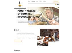 Сайт для мебельной мастерской