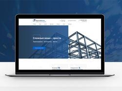 Сайт производителя металлоконструкций