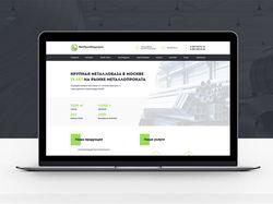 Дизайн сайта для крупной металлобазы