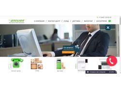 Верстка и продвижение сайта по аутсорсингу услуг