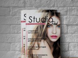 Разработка дизайна и верстка журнала