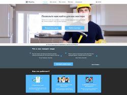 Сайт ремонтной компании