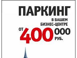 Петербуржская недвижимость (HTML5)