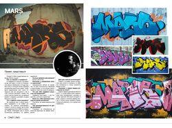 Журнал Oneline