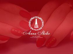 Разработка логотипа для мастера ногтевого сервиса