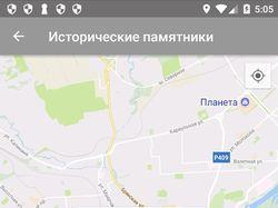 Исторические памятники Красноярска