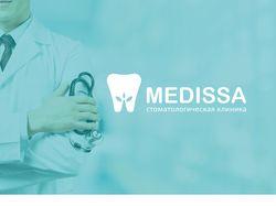 Разработка логотипа для стоматологической клиники.