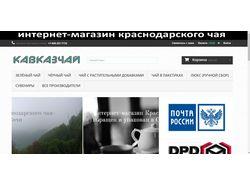 http://sochidrug.ru