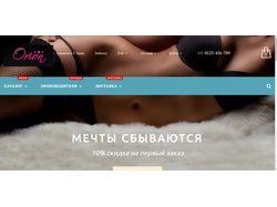 http://das-orion.ru