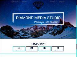 Дизайн и верстка (Diamond Media Studio)