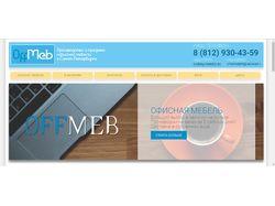 Сайт-каталог производства и продажи офисной мебели
