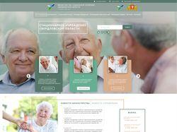 Дизайн сайта для домов пристарелых