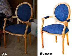 Обтравка (мебель)