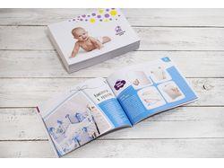 верстка каталога товаров для новорожденных