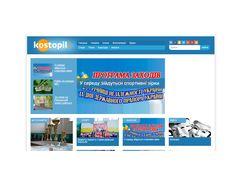 Вільний громадський портал Kostopil.info