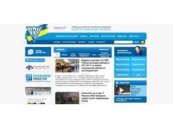 Інформаційний портал РОГО Комітет виборців України