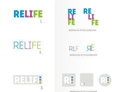 Логотипы направлений холдинга Релайф