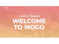 MOGO - Landing Page