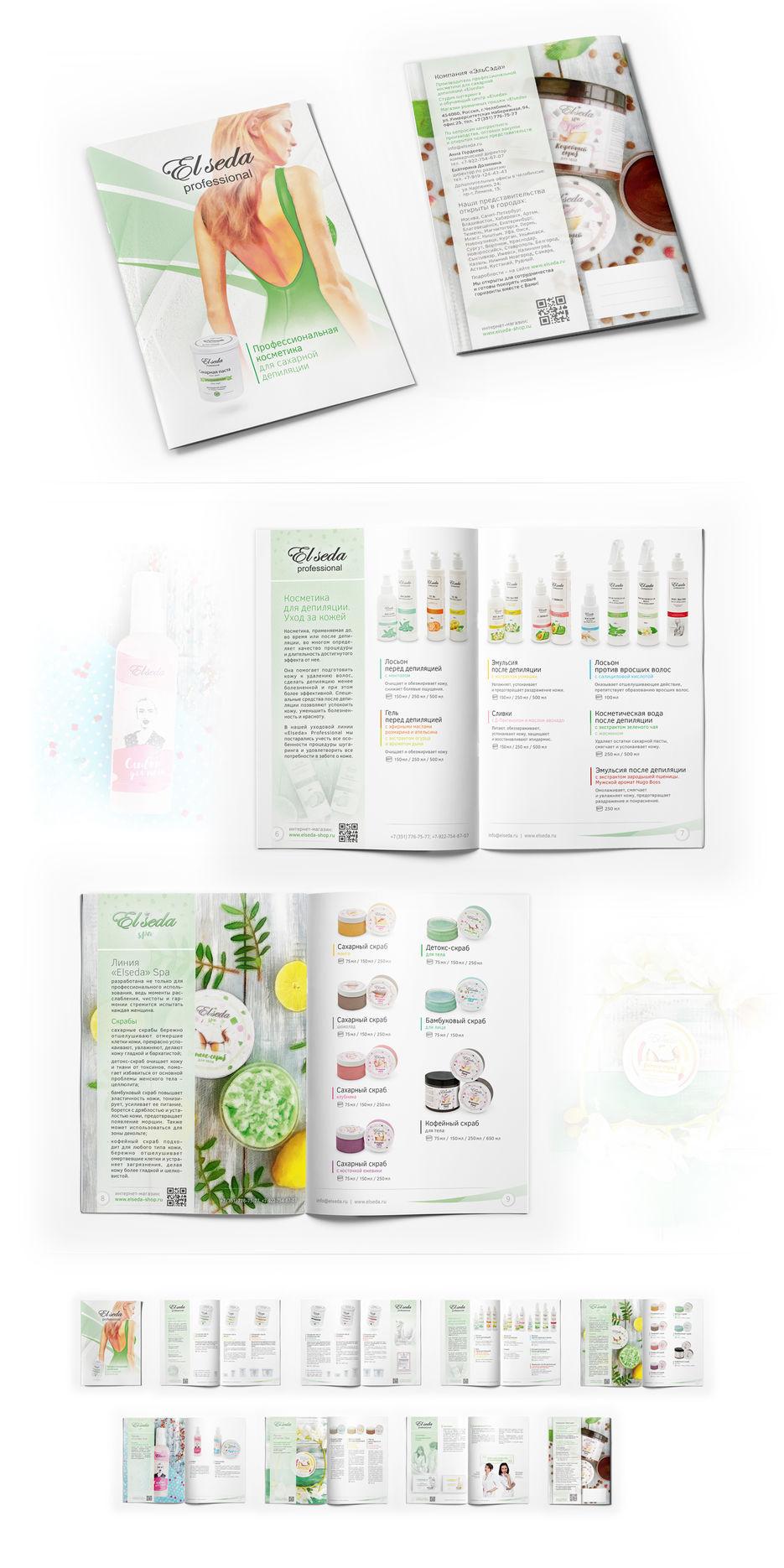Дизайн каталога для производителя профессиональной косметики для сахарной депиляции - А5, 16 страниц