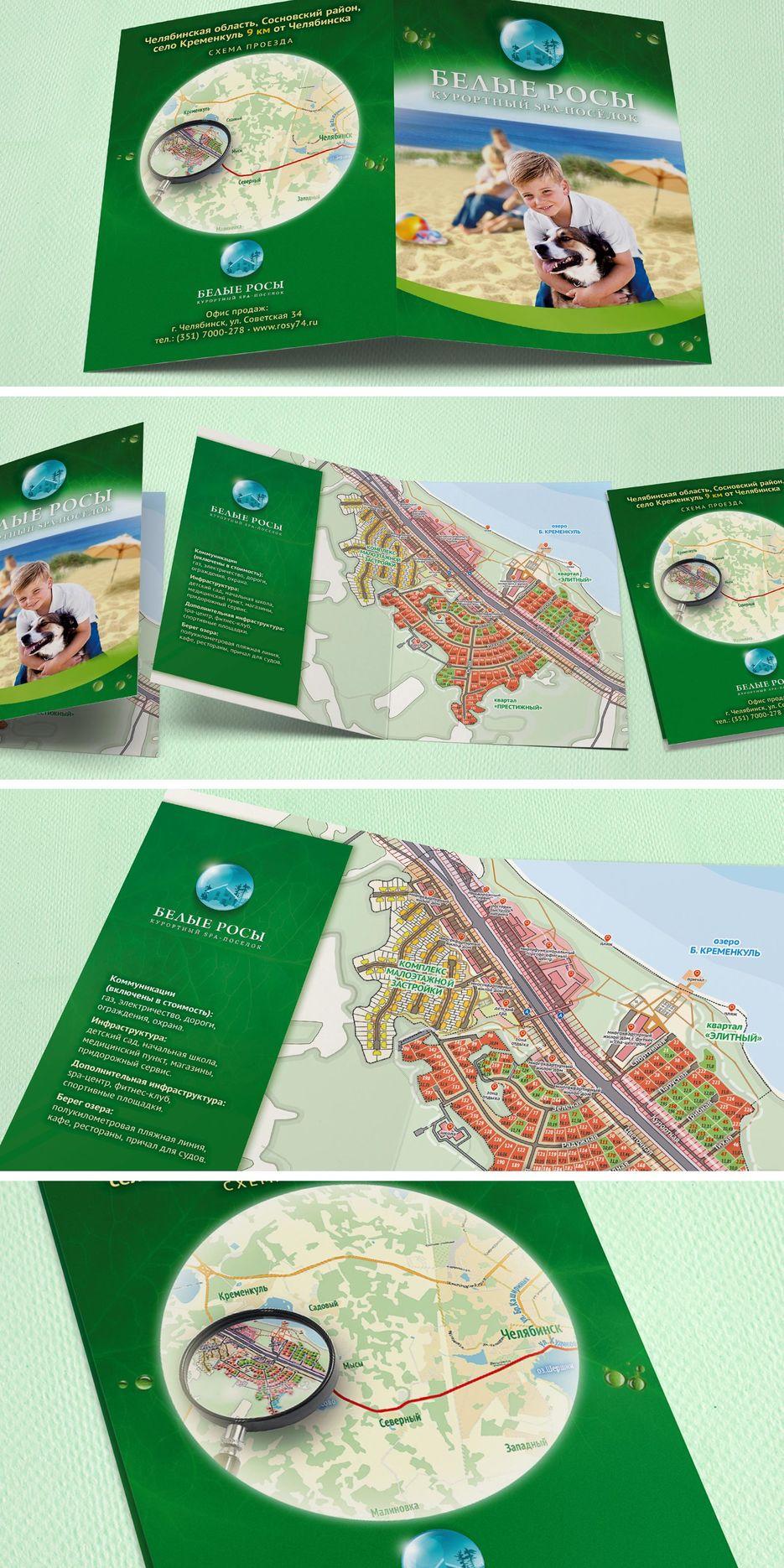 Дизайн буклета загородного поселка