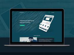 Сайт-портфолио frontend разработчика