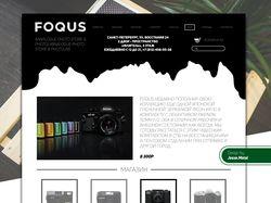 Редизайн сайта FOQUS