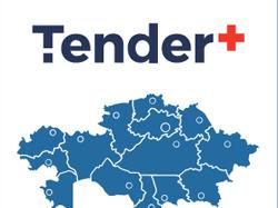 Html5 баннер для Тендер+