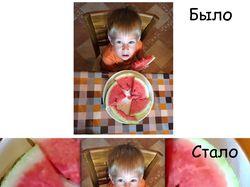 Преобразование вертикальных фото в горизонтальные
