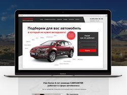 Landing Page для компании CARHUNTER