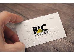 """Логотип для строительной компании """"BIC Херсон"""""""