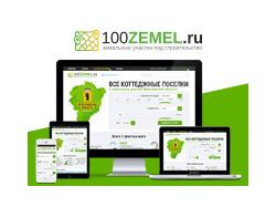 100zemel.ru Земельные участки под строительство