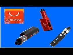Vape from AliExpress