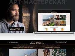 Сайт арт-мастерской