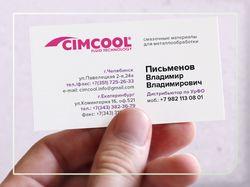 Дизайн деловых визиток
