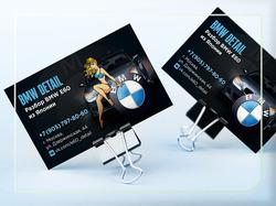Дизайн односторонних визиток